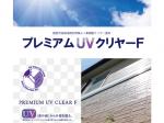 エスケー化研_プレミアムUVクリヤーF2
