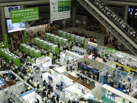 国際食品工業展「FOOMA2019」