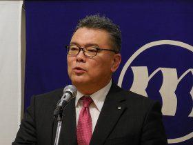 全国マスチック事業協同組合連合会(鈴木浩之会長)の第36回通常総会