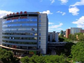 北京友誼病院(北京市)