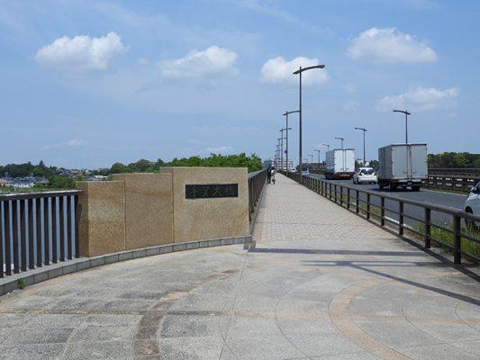 【図3-9】橋の上部