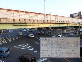 「呼塚跨道橋」(柏立体交差高架橋)