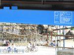 【Web限定】橋梁銘板・塗装記録表コレクション(5)江戸川第一橋梁