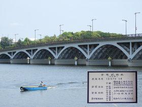 【図3-1】手賀大橋