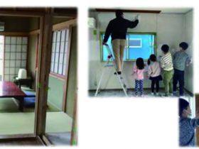 ニッペホーム 流山市の交流施設に塗料を提供