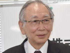 田伏健一社長