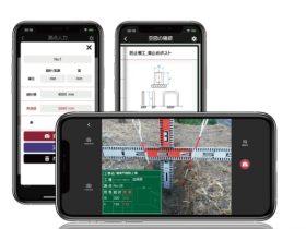 ルクレ 野帳カメラアプリ「蔵衛門出来形」