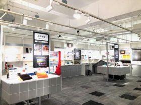関西ペイント 工業用塗料展示室を改装