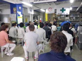 竹延とKMユナイテッドの安全大会