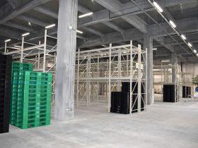 好川産業 西日本物流センター