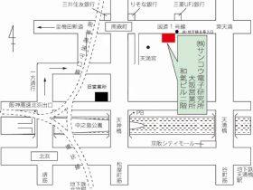 サンコウ電子 大阪営業所が移転