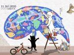 「いいいろ塗装の日」デザイン画コンテスト