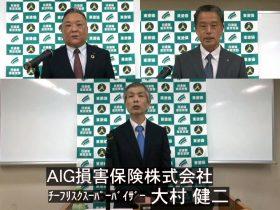 東塗協・日塗装東京支部が安全大会