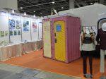 女性ネットワークの会「住まいと建築展」に出展