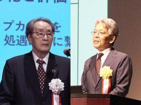 才賀清二郎会長 蟹澤宏剛教授(写真は建専連提供)