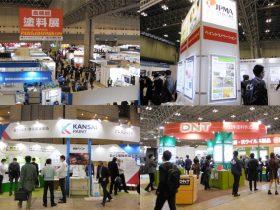 第3回高機能塗料展(東京展)開催