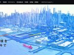 日本ペイントHD新公式ウェブサイト