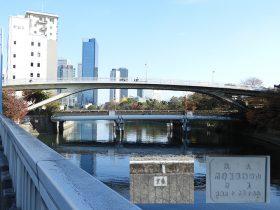 大阪「京橋」