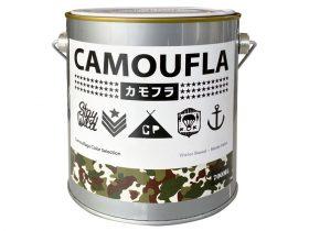 CAMOUFLA(カフラ)