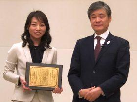KMユナイテッド「輝く女性賞」受賞