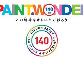 日ペHD創業140周年で記念ロゴを作成