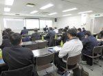 大阪府建団連がデジタル勉強会開催