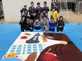 大阪市立新今宮小学校の児童と塗装イベント