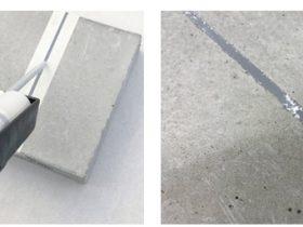 アイカ工業 コンクリ床の割れ抑制「目地シールドU」