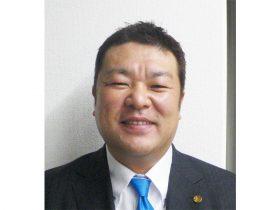 大阪昭和会 田代公一新会長