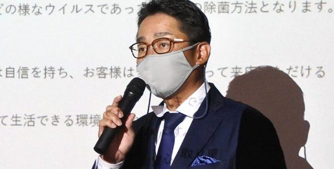 ハーテック 消毒・除菌方法の研修会開く