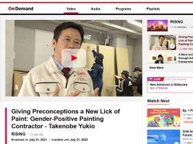 「NHKワールド」のドキュメンタリー番組「RISING」