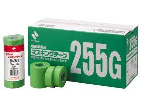 建築塗装用マスキングテープ「255G」