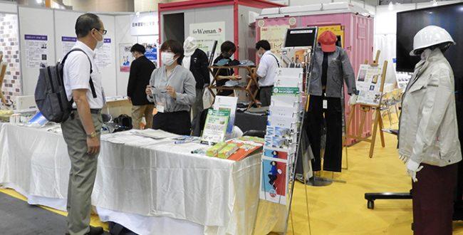 日本建築仕上学会・女性ネットワークの会